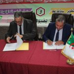 Elaraby University signs a cooperation and partnership agreement with Sonatrach.