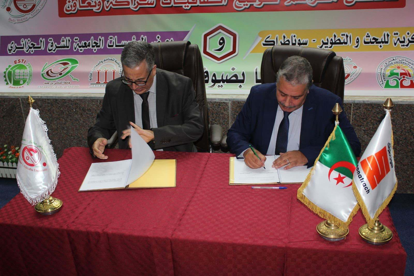 You are currently viewing Elaraby University signs a cooperation and partnership agreement with Sonatrach.