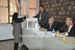 Read more about the article Elections of members of the Constitutional Court